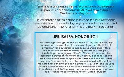Yom Yerushalayim Honor Roll