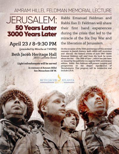 AH Feldman Memorial Lecture 2017 (002)