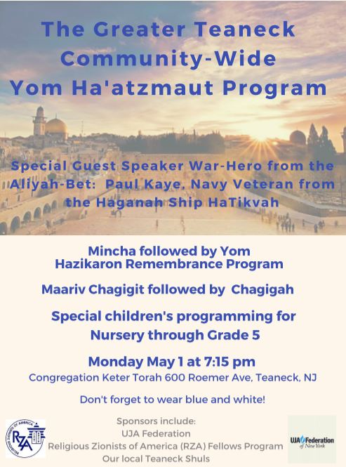 RZA Aryeh Fellows Children's Programming for Yom Ha'Aztmaut