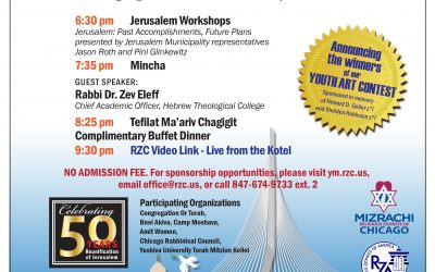 Religious Zionists of Chicago Event to Celebrate Yom Yerushalayim