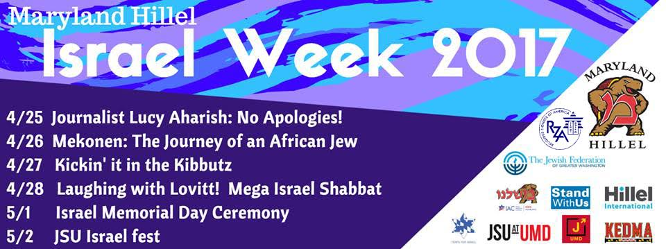 RZA Aryeh Fellows University of Maryland Israel Week