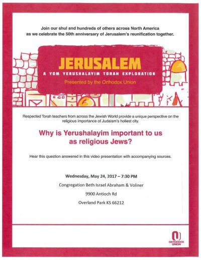 OU Yom Yerushalayim flyer Kansas City jpeg
