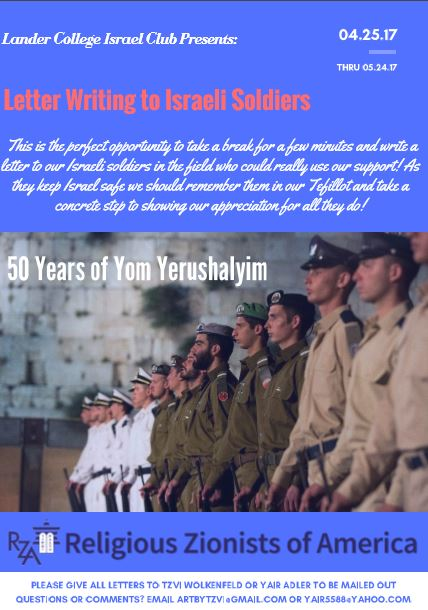 RZA Aryeh Fellows Israel Club Writes Letters to Soldiers