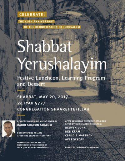 Shabbat Yerushalayim flyer M7 jpeg