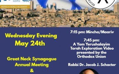 Yom Yerushalayim Event in Great Neck!