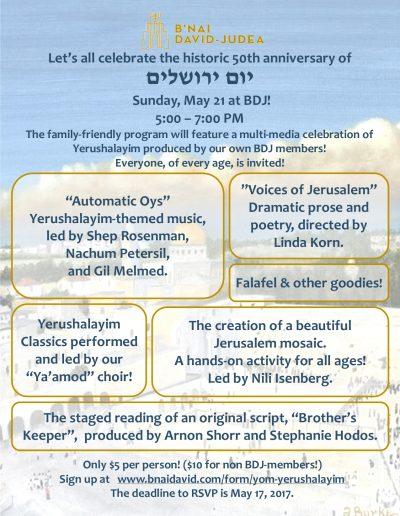 Yomyerushalayim 2017 (002) los angeles
