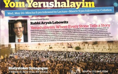 Lower East Side Yom Yerushalayim Event!