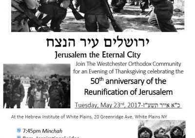 westchester Orthodox community Jerusalem 50th celebration may 23rd 2017 jpeg