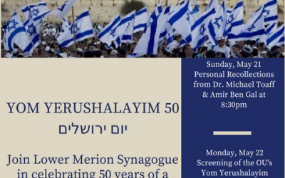 YY50 Event in Lower Merion Synagogue