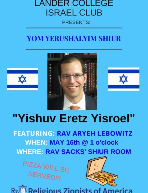 Aryeh Fellows' Israel Club Yom Yerushalayim Shiur!