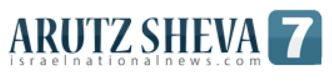 Co-President Martin Oliner Interviewed by Arutz Sheva News