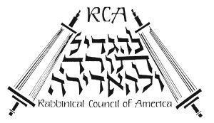 Rabbinical Council of America National Convention