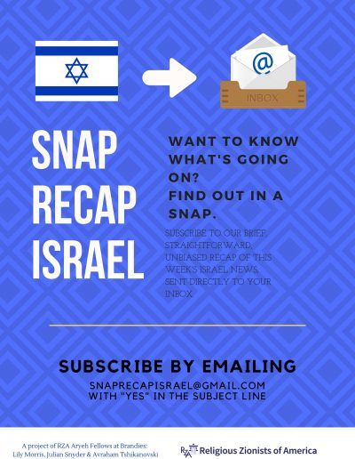 Most Updated SnapRecapIsrael Flyer!
