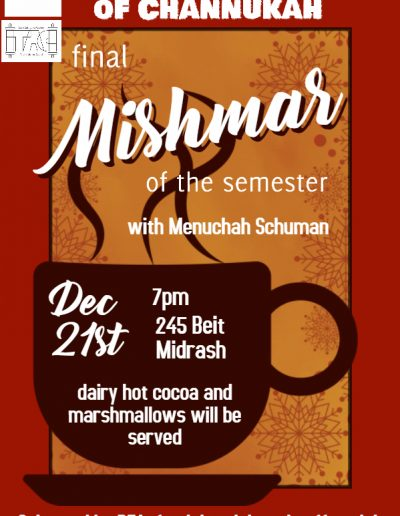 Mishmar Flyer Better Pixels