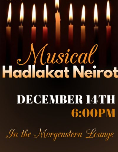 Musical Havdala Dec 14 flyer - Copy