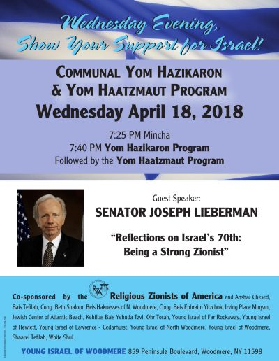 Joe Lieberman Event-1