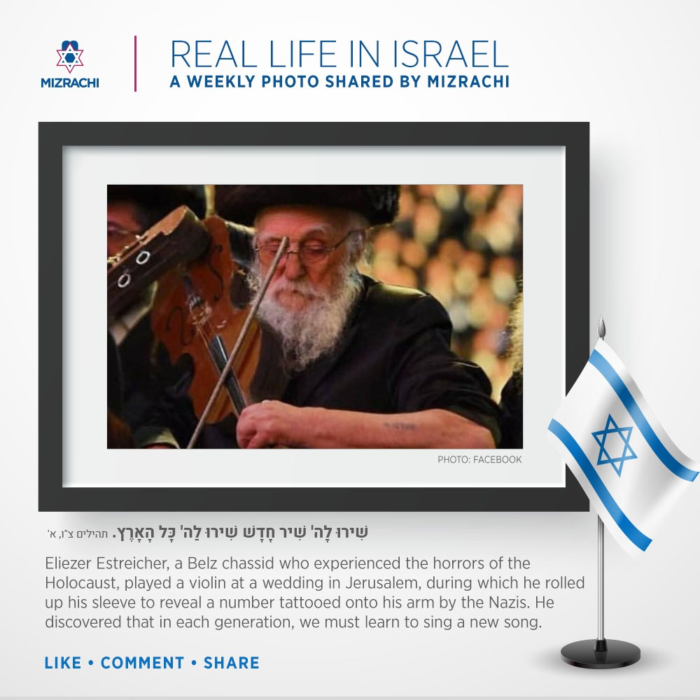 Belz Chasid - sing a new song in each generation